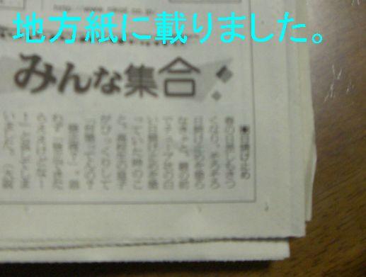 f0053952_1747010.jpg