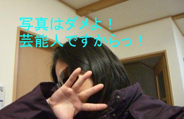 f0053952_17495111.jpg