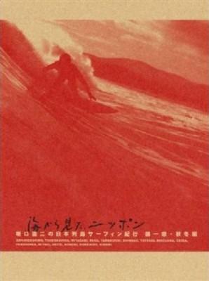 海から見た、ニッポン_f0011179_13284559.jpg