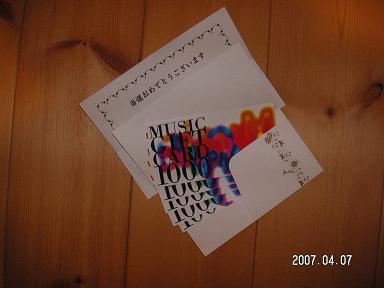 f0132084_18451122.jpg