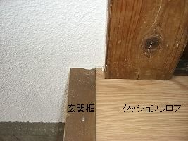 b0003400_21245747.jpg