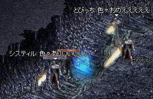 f0101117_20494743.jpg