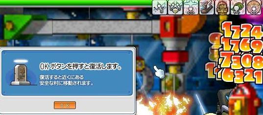b0068519_21154898.jpg
