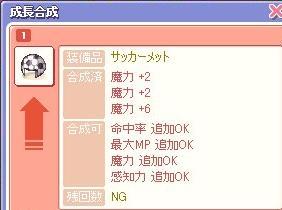 d0084319_7515048.jpg