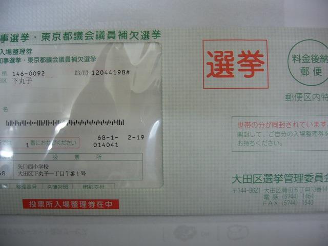 b0035524_1722419.jpg