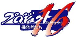 プロジェクト16VOL76 2007ゴリラPITBIKEレースシリーズ第2戦_b0065730_20365036.jpg