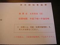 b0033935_771685.jpg