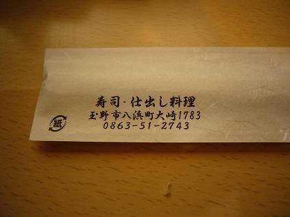 f0108049_17364542.jpg