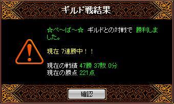 e0101858_2121165.jpg