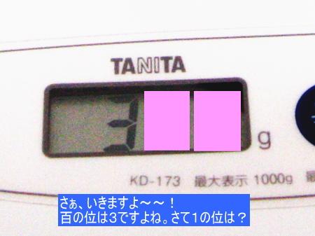 a0015164_10241425.jpg