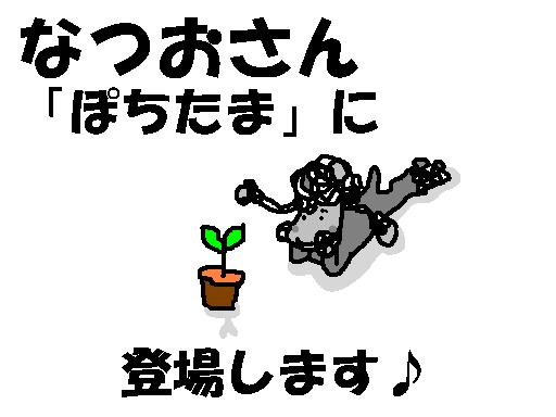 f0096569_10352151.jpg