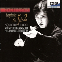 『日本フィルハーモニー交響楽団 第313回名曲コンサート』_e0033570_205530100.jpg