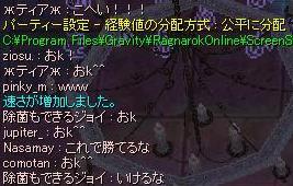 f0073578_0562775.jpg