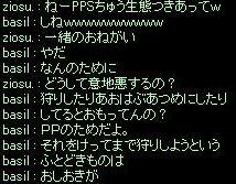 f0073578_105814.jpg