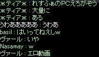 f0073578_14030.jpg
