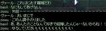 f0073578_193141.jpg