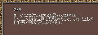 f0073980_1520357.jpg