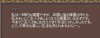 f0073980_15211934.jpg