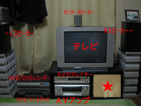 f0075181_2253250.jpg