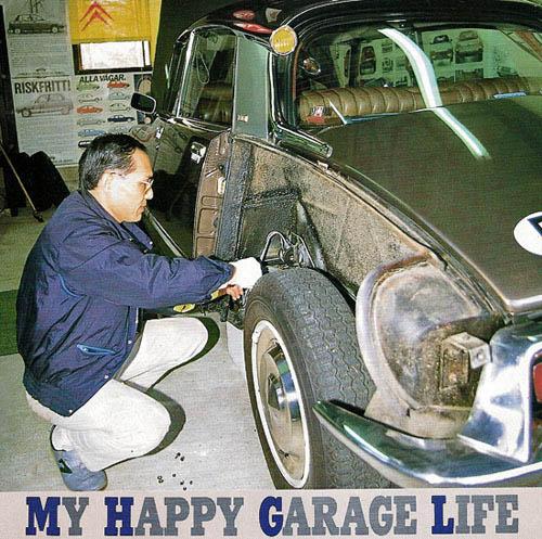 My happy garage life citroen ds 23 ds book for Garage ds auto ouistreham