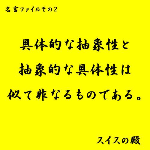 b0038588_1883945.jpg
