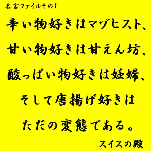 b0038588_18878.jpg