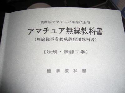 d0061299_724118.jpg