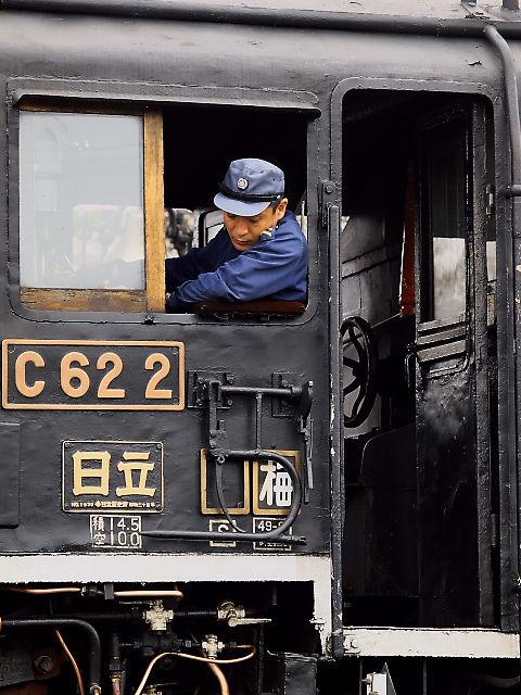 梅小路公園:梅小路蒸気機関車館 その2_d0087407_21434828.jpg
