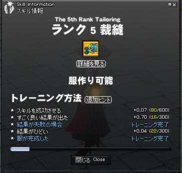 b0091508_1462050.jpg