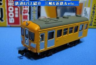 VOL,513    「Bトレインショーティー・近江鉄道 500形新塗装」_e0040714_2339997.jpg