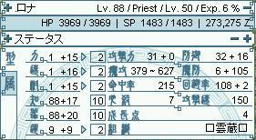 a0043324_0261161.jpg