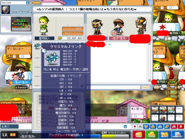c0112924_22381465.jpg