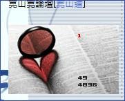 c0084028_1440459.jpg
