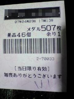 f0065228_21375817.jpg