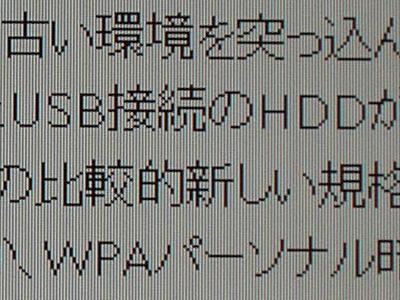 b0004933_12123696.jpg