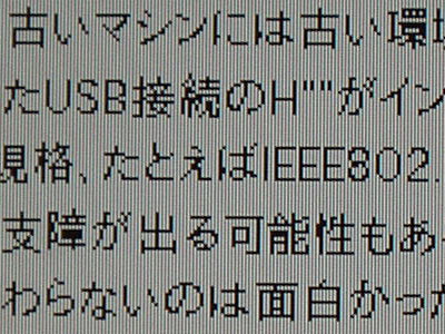 b0004933_1281994.jpg