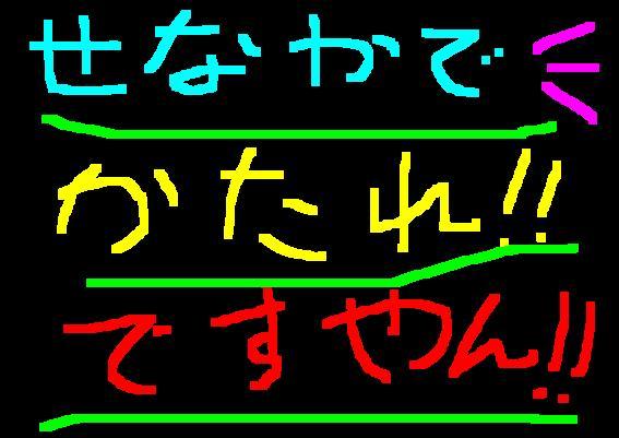 f0056935_21251799.jpg
