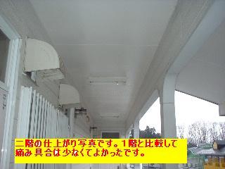 f0031037_17431463.jpg