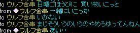 e0026344_5371098.jpg