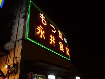 【かぐら出撃報告 4/5】 ウハウハ・ドキドキのかぐらBC 後編_e0037849_14223154.jpg