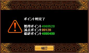 e0101858_4241215.jpg
