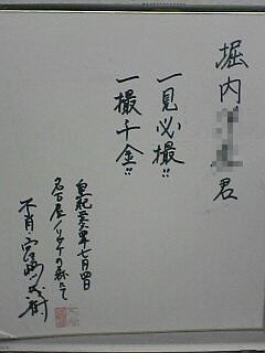 a0004359_015561.jpg