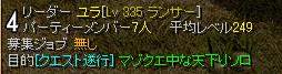 c0076769_18505116.jpg