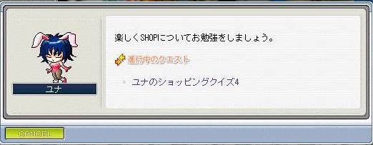 d0101972_1995851.jpg