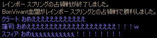 c0056384_20525281.jpg