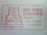 b0055385_22234112.jpg