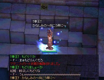 e0096402_1093088.jpg