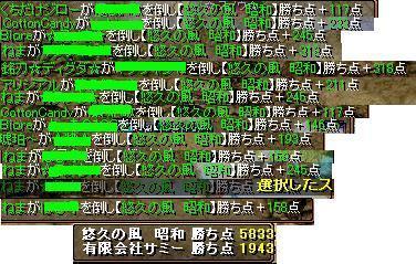 d0081603_1648557.jpg