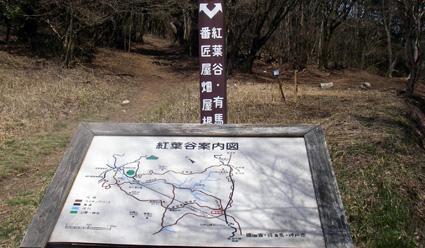 4/10(火) 六甲・有馬・住吉_a0062810_19514950.jpg