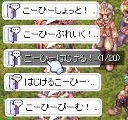 b0098610_20262121.jpg